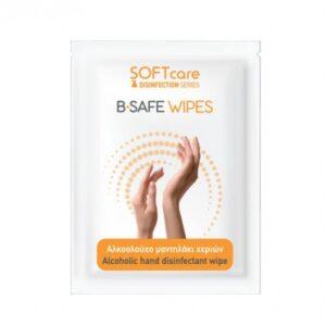 Αλκοολούχα Μαντηλάκια Χεριών B-Safe Wipes