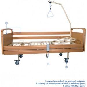 Νοσοκομειακή Κλίνη Ηλεκτρική Opus Πολύσπαστη