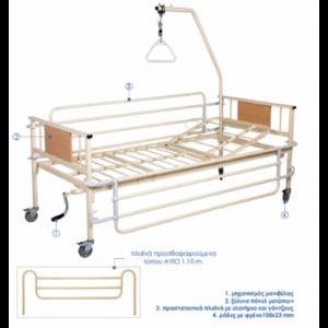 Νοσοκομειακή Κλίνη Χειροκίνητη με πλαϊνά και ρόδες KN200.10 econ Μονόσπαστη