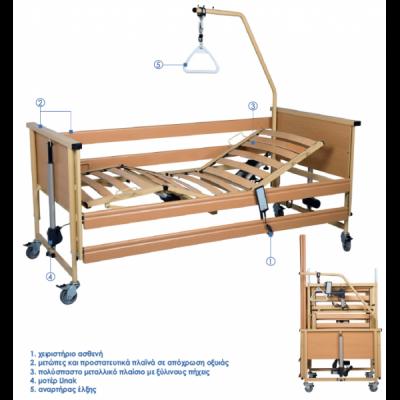 Νοσοκομειακή Κλίνη Ηλεκτρική με ξύλινους πήχεις Trento 2